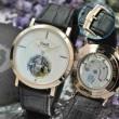 人気商品  2015 PIAGET ピアジェ 透かし彫りムーブメント Tourbillon トゥールビヨン 男性用腕時計 4色可選