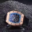 人気激売れ 2016 RICHARD MILLE リシャールミル 透かし彫りムーブメント 男性用腕時計 2色可選