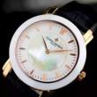 2016 個性派 Vacheron Constantin ヴァシュロン コンスタンタン 恋人腕時計 4色可選