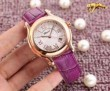 2016 CHOPARD ショパール 女性用腕時計 抜群の雰囲気が作れる! 輸入クオーツムーブメント 6色可選