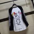 2017秋冬 限定セール本物保証 クロムハーツ CHROME HEARTS 人気販売中 長袖Tシャツ