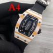 4色可選女性用腕時計 リシャールミル RICHARD MILLE 2018春夏新作目が離せないアイテム