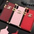 多色可選 2018夏のトレンド iphone6 plus ケース カバー シャネル CHANEL VIP価格セール