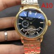 PATEK PHILIPPE パテックフィリップ 使い勝手の良い 男性用腕時計 多色選択可