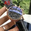 男性用腕時計 4色選択可便利な定番アイテムPATEK PHILIPPE 驚きの破格値パテックフィリップ