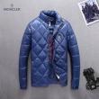 秋冬限定セールMONCLERモンクレール ダウンジャケット コピー中綿ジャケット アウトドア防寒着保温2色可選