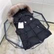 秋冬季新作品 数量限定先行入荷 MONCLER モンクレール ダウンジャケット メンズ 人気の商品