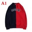 使い勝手の良い  多色選択可  Supreme Split Crewneck Sweatshirt活躍アイテム プルオーバーパーカー 超優秀