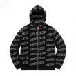 オシャレな雰囲気  2色選択可 カジュアル ウエア パーカー Supreme Repeat Zip Up Hooded Sweatshirt 人気を誇る