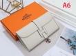 エルメス 長財布 コピー 大人らしい雰囲気を醸し出すモデル HERMES レディース 多色 便利さたっぷり 2020新作 大容量 手頃価格