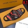 Louis Vuitton マスク 限定品 ファッション性が魅力 ルイ ヴィトン コピー おすすめ 通勤通学 日常 相性抜群 最低価格