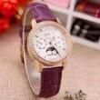 重宝するアイテム 2016 JAEGER-LECOULTRE ジャガールクルト 輸入クオーツムーブメント 女性用腕時計 5色可選