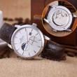 超人気美品◆ 2016 JAEGER-LECOULTRE ジャガールクルト 男性用腕時計 多色選択可