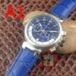 2017春夏 男性用腕時計 セレブ風 日付表示 多色選択可 ルイ ヴィトン LOUIS VUITTON