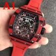 VIPセールで破格 100%新品保証   男性用腕時計 RICHARD MILLE リシャールミル