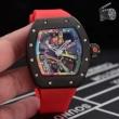 綺麗!海外セレブ風! 4色可選 男性用腕時計  数量限定 RICHARD MILLE リシャールミル