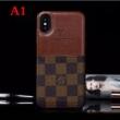 LOUIS VUITTON ルイ ヴィトン 多色可選落ち着いた大人の雰囲気に iphone8/iphone8 plus ケース カバー 2018年モデル