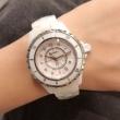 CHANELシャネル 時計 j12 コピー高耐性ホワイトセラミック高精度クォーツレディースダイヤモンド腕時計