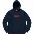 著名人の着用 4色可選 パーカー 新作速乾超軽量 Supreme Swarovski Box Logo Hoodie大人っぽいファション感