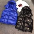 冬のおすすめの着こなし MONCLER ブルゾン モンクレール ダウンジャケット2019秋冬美品がついに登場 3色可選