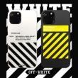 オフホワイト スマホケース おしゃれ度をぐっとアップ Off-White Diagonal デイリー コピー ブラック ホワイト 衝撃保護 VIP価格